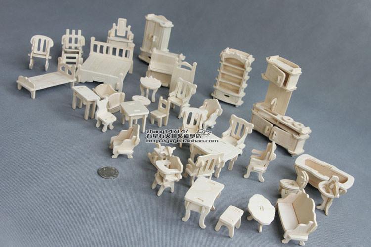 木制仿真女儿童益智玩具拼装模型手工组装diy礼物木头迷你小家具
