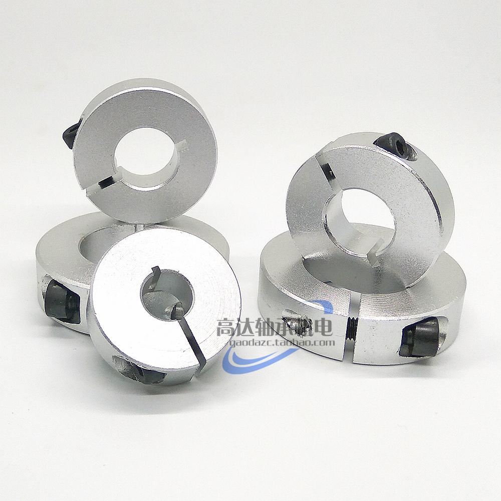 光轴固定环 防锈轴承固定环主轴止推环轴套铝限位圈8 10 16 20等