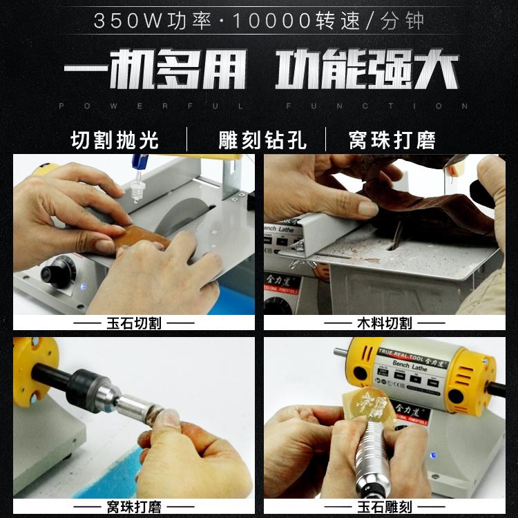全力道多功能台磨机小型玉石蜜蜡木工切割雕刻抛光打磨机电磨工具