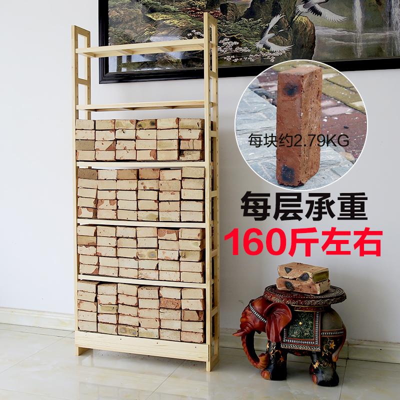 日式伸缩调节式多功能儿童书架 简易书架置物架 实木组合书架落地