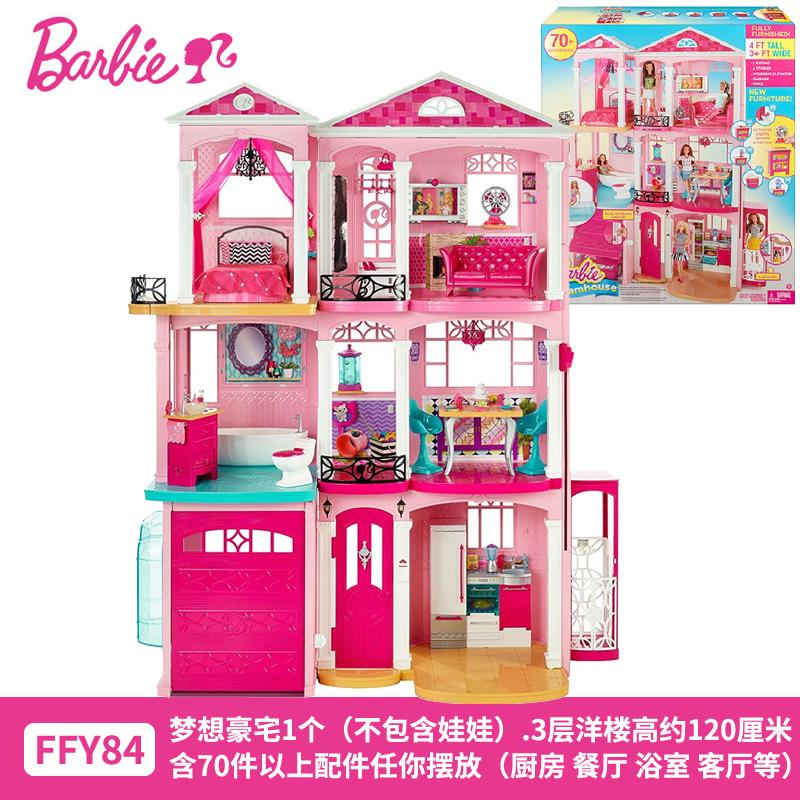 Barbie芭比娃娃套装大礼盒儿童玩具梦幻衣橱换装美发公主别墅城堡