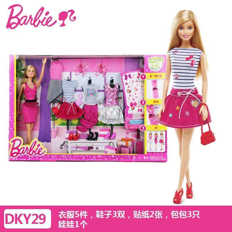 芭比娃娃套装女孩子儿童玩具礼物设计搭配大礼盒公主换装衣服鞋子