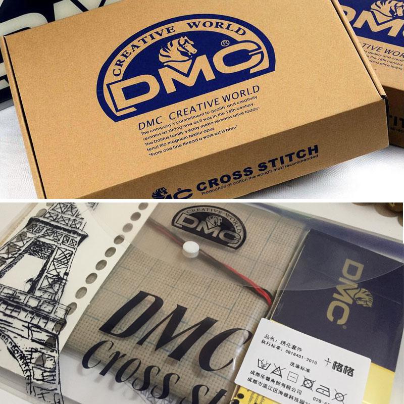 手工DMC十字绣 汽车饰挂件双面绣珠绣三面粽  个性 平安牡丹福