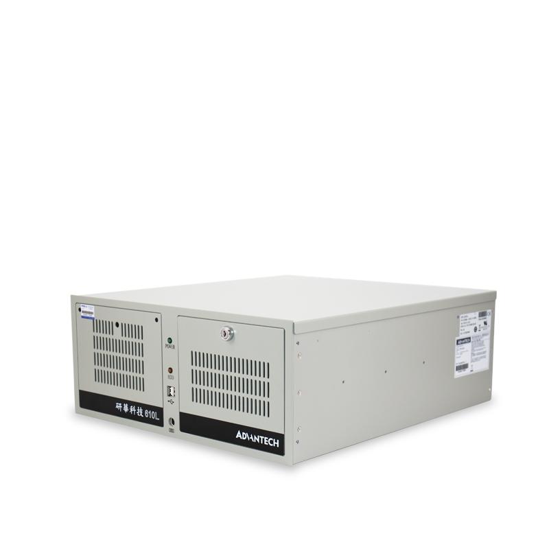 研华原装机 IPC-610L I5四核 研华全国联保