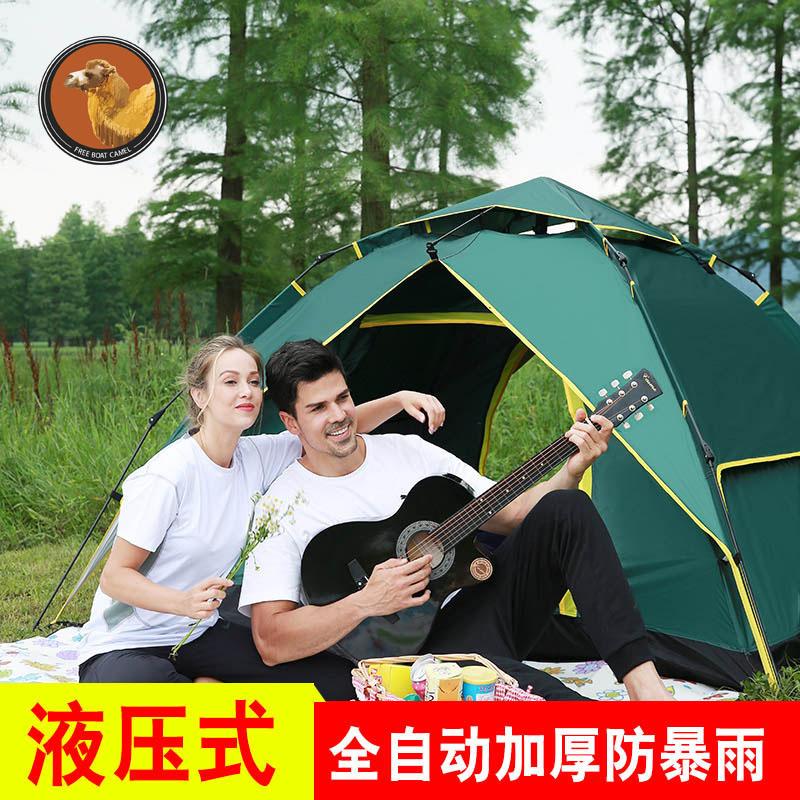帳篷戶外3-4人全自動家庭2人加厚雙人野營帳篷防雨露營二室一廳
