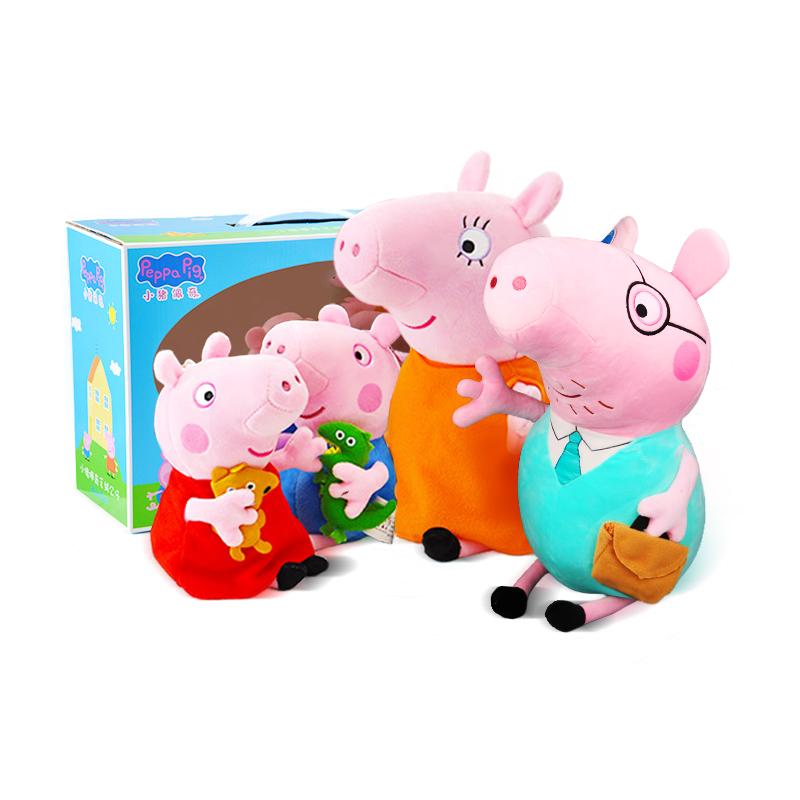 小猪佩奇毛绒玩具乔治公仔娃娃小朱佩琪玩偶一家四口佩琦儿童套装