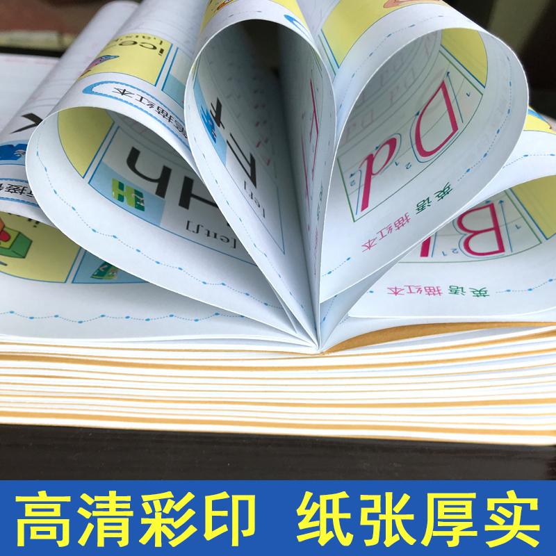 幼儿园1-10数字描红本拼音全套儿童田字格练字本3-6岁初学者字贴