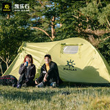 Kaile stone outdoor camping tent against storm thickened family camping tent breathable waterproof hiking