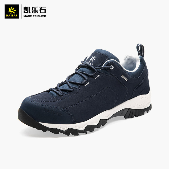 Kaile stone outdoor waterproof hiking shoes for men and women outdoor non-slip hiking shoes low-cut leather wear-resistant and breathable sports shoes