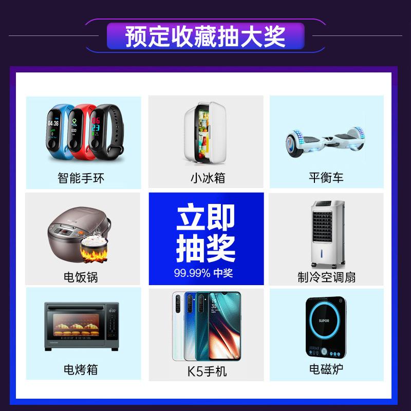 2 r11r9s0pp0reno r19r15x oppor17pro 新品 oppo 新品限量版手机 oppok5 手机 K5 OPPO 新品上市 收藏加购