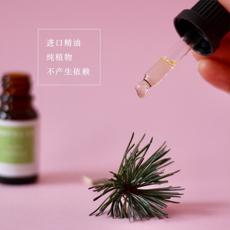 芳疗师研发 呼吸精油鼻涕咳嗽揉按精油尤加利精油茶树油呼吸顺畅
