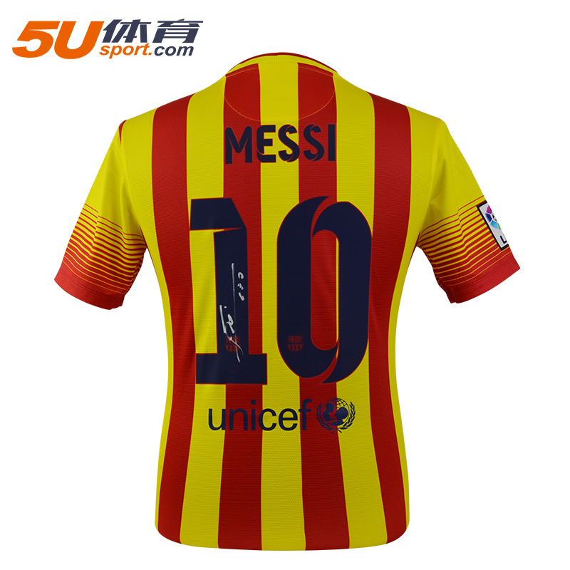 reputable site 3a447 8eaba Buy 5u sports icons in the greater china region acting messi ...