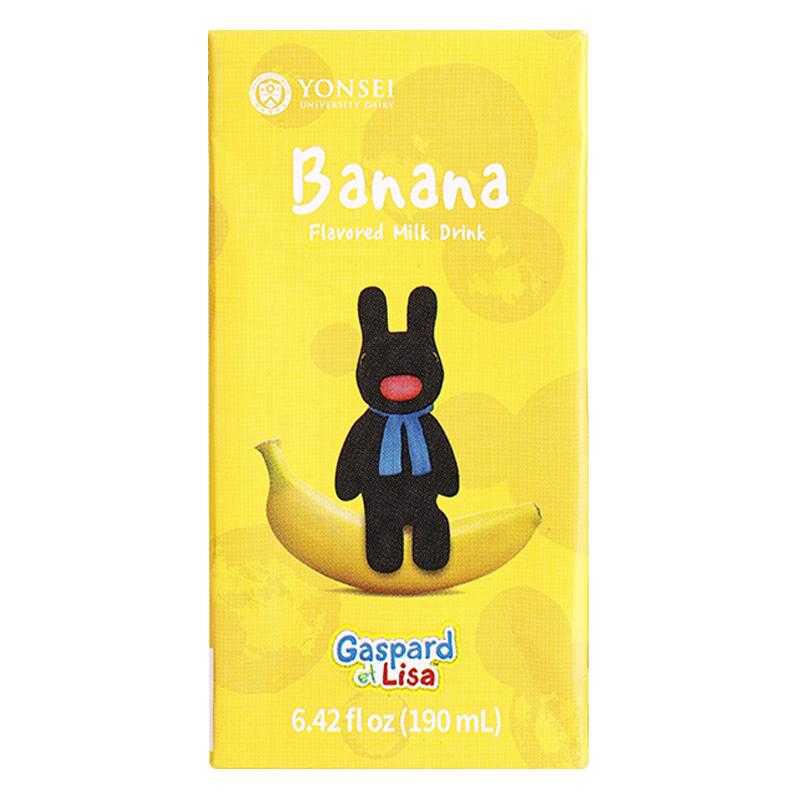 【拍五件】延世香蕉牛奶190ml*30瓶