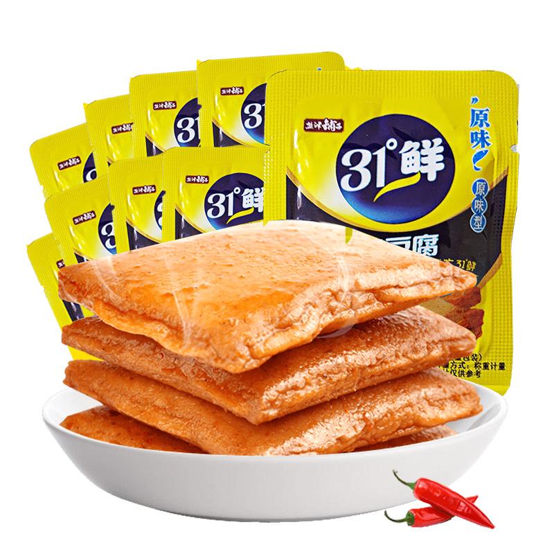 盐津铺子鱼豆腐湖南特色休闲小零食小吃豆制品200g约14包独立包装