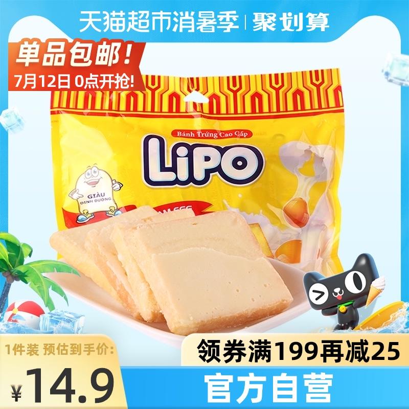 进口越南Lipo原味面包干300g×1袋儿童饼干网红零食礼包早餐点心