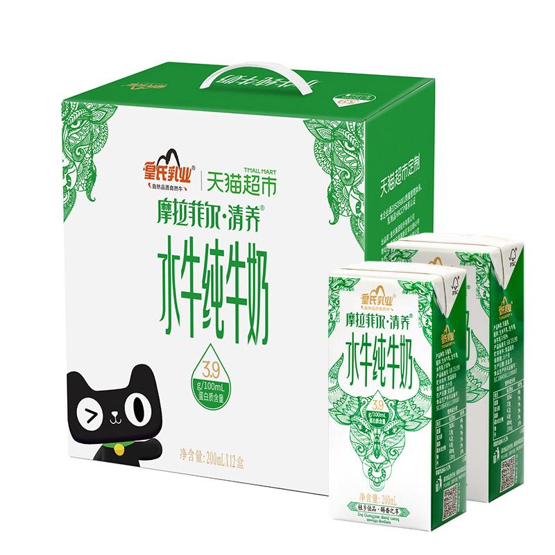 【天猫超市】水牛纯牛奶12盒