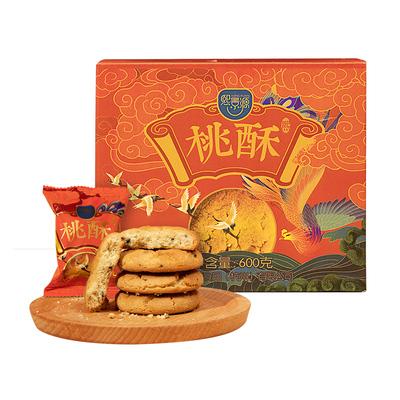 包邮熙景源传统糕点桃酥600g*1箱酥脆饼干独立包装休闲零食送礼