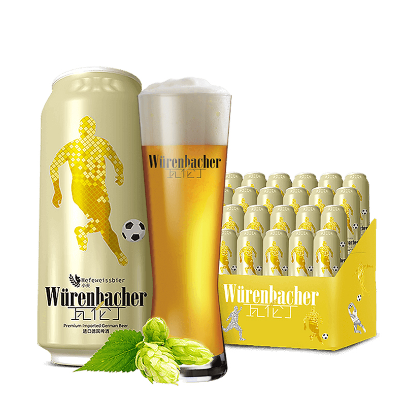 德国原装进口 瓦伦丁 Würenbacher 小麦啤酒 500mlx24听