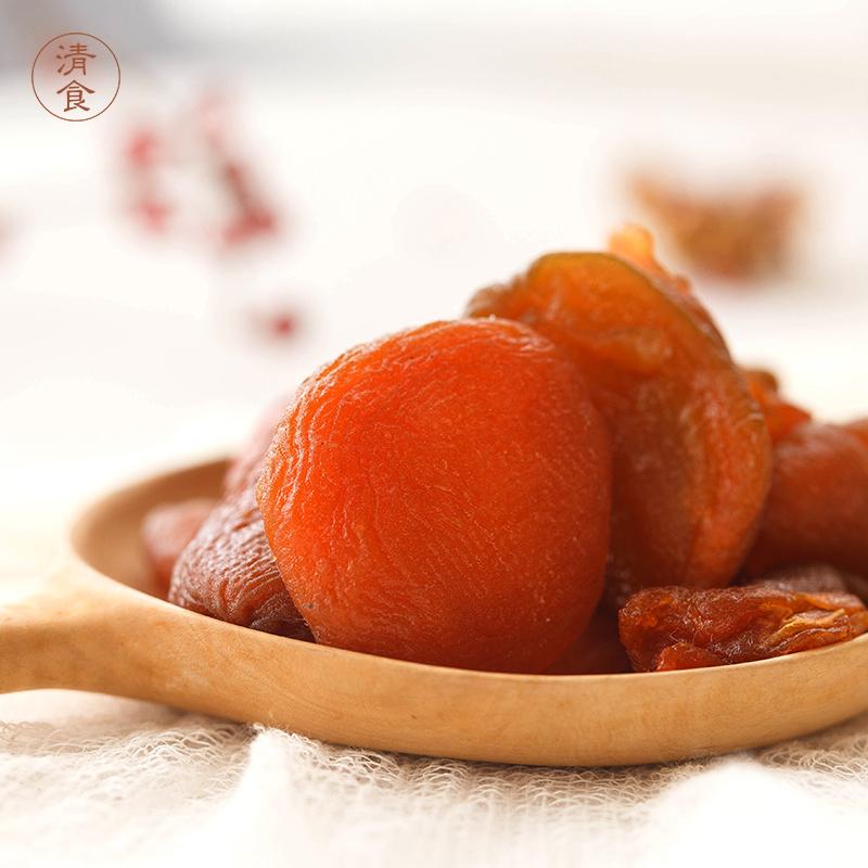 酸甜味的初夏|红杏干酸甜可口手工制作无添加色素果脯