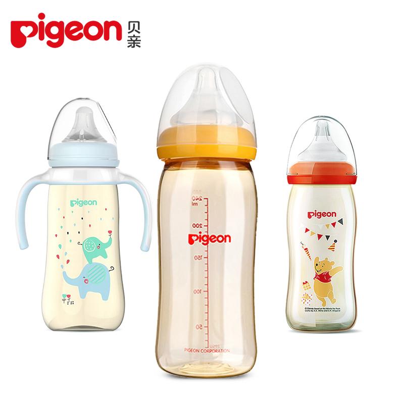 贝亲奶瓶ppsu耐摔 新生婴儿0-6-18个月硅胶防胀气呛奶宽口径正品