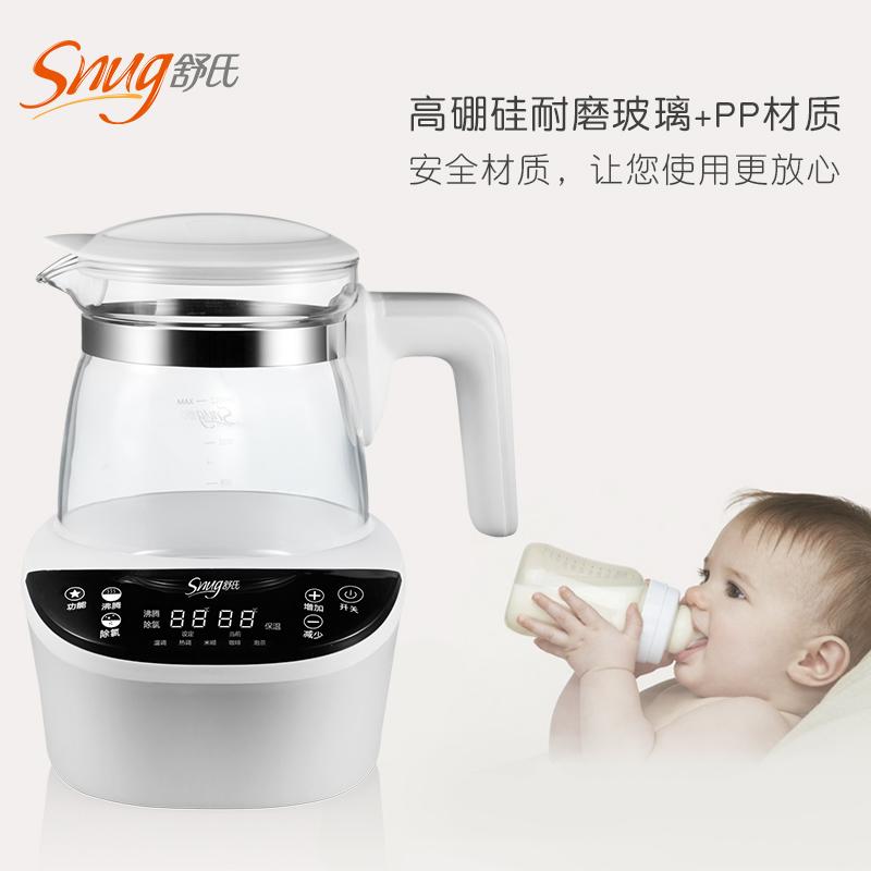 舒氏温奶器2018秋冬调奶器婴儿冲泡奶粉机宝宝自动多功能暖奶器