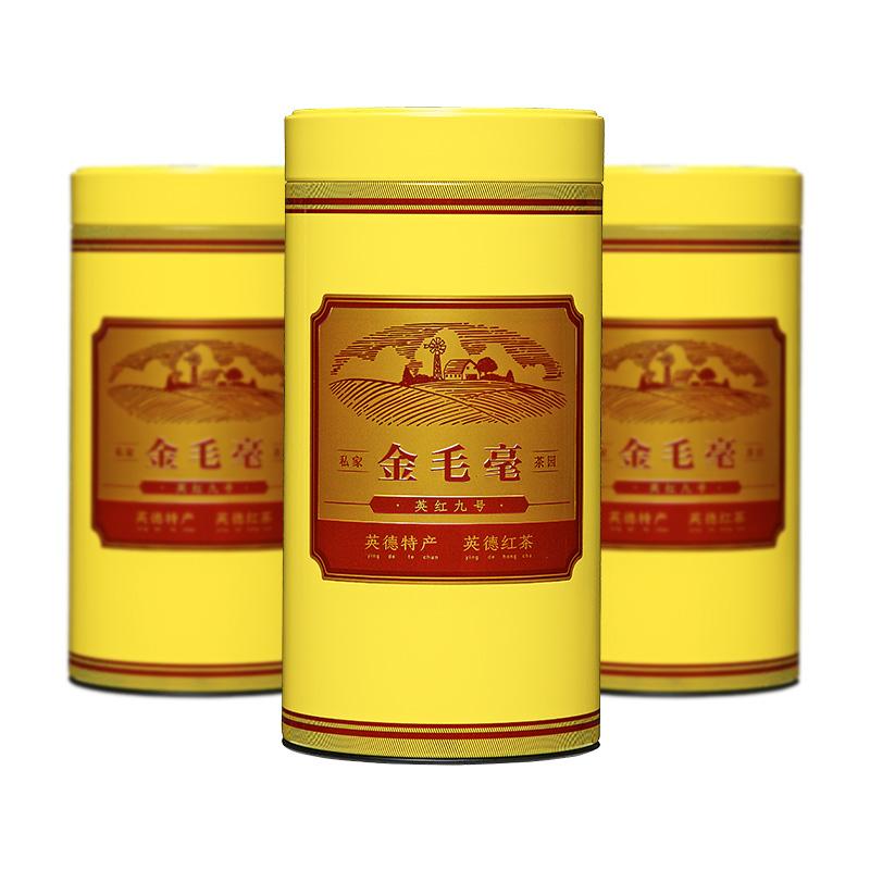 特级茶叶英红九号新茶其它红茶浓香型茶叶散罐装 2019 包邮英红茶