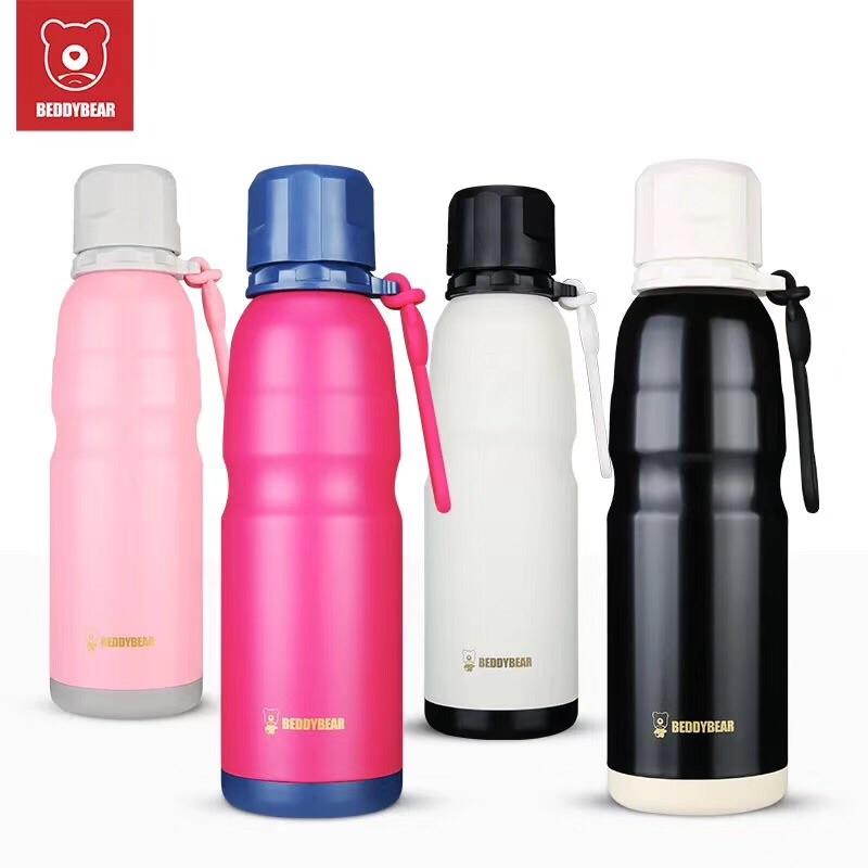 韓國正品杯具熊保溫杯自行車運動水杯水壺戶外旅行行動式水瓶學生
