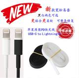 Apple Huawei type-c charging fast charging cable data line repair broken skin protective insulating heat shrinkable tube casing