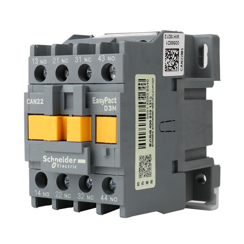 施耐德电气TVS控制中间继电器 220V带两开两闭CAN22M5N 50Hz
