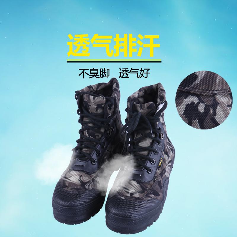 3537作训鞋帆布鞋迷彩解放鞋男士户外轻便胶鞋防滑军工高帮登山鞋