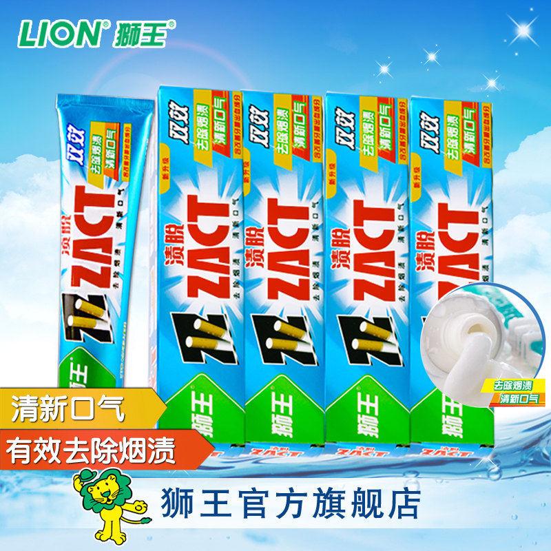LION/獅王 ZACT漬脫雙效牙膏150G*4 祛除煙漬 清新口氣 亮白牙齒