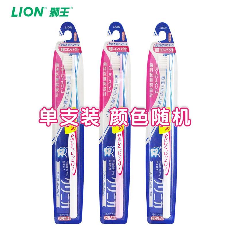 【日本原裝進口】LION/獅王 CLINICA優致超薄超小頭軟毛牙刷