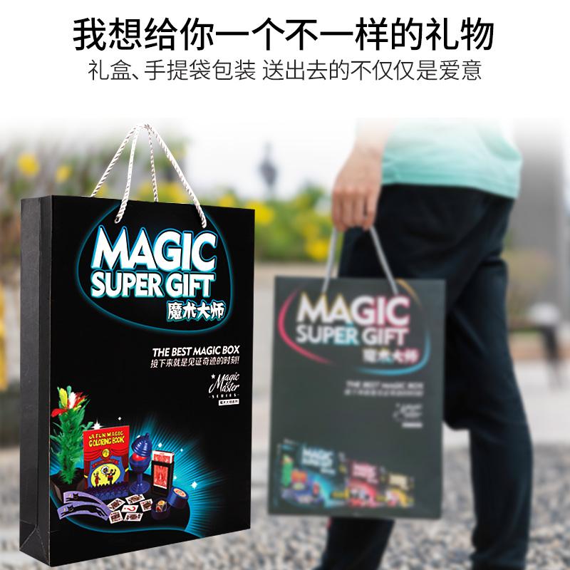 魔术道具全套套装大礼包儿童玩具礼盒小学生变魔法61儿童节礼物