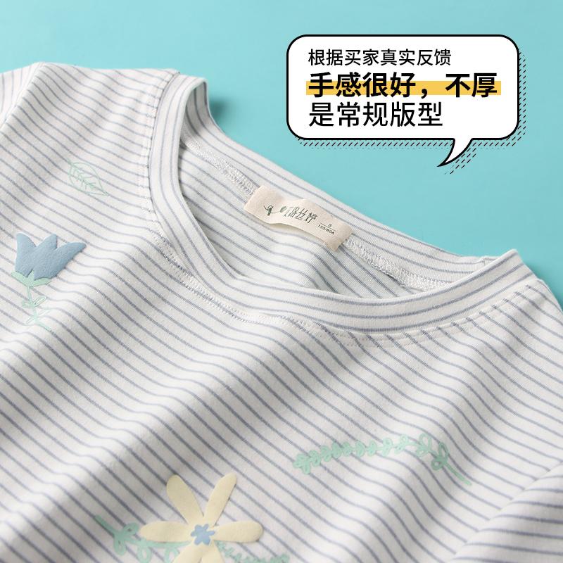 艾路丝婷条纹短袖T恤女2021夏装新款印花圆领体恤韩版宽松棉上衣主图