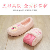 Confinement shoes autumn postpartum soft bottom bag with thick bottom maternity shoes cute indoor pregnant women slippers non-slip warm autumn and winter