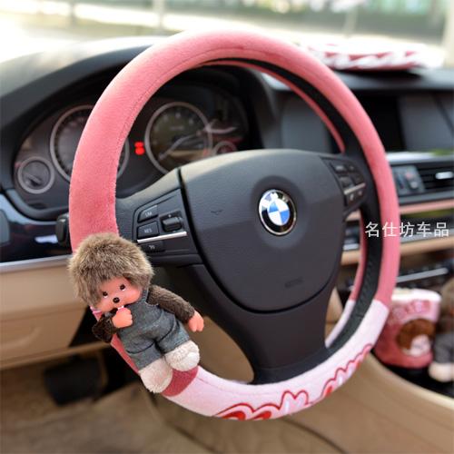 蒙妮妮汽车内饰套装饰用品卡通可爱女性安全带护肩套后视镜套超市