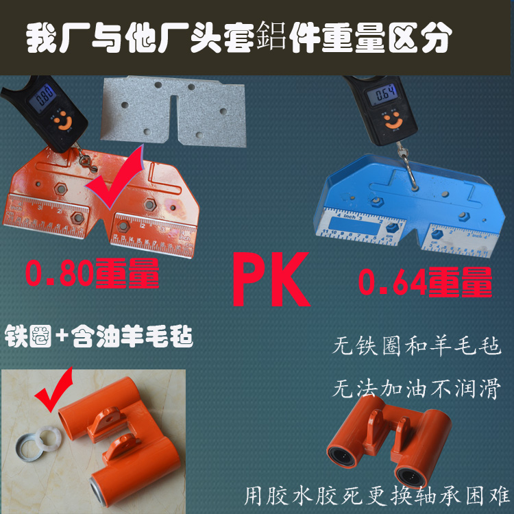 300/600/800推刀 手动瓷砖切割机地砖瓷砖 石材切割机推刀切割器