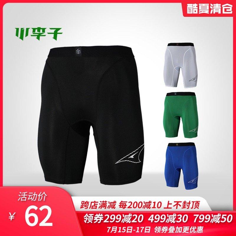 小李子:專櫃正品UCAN/銳克 足球緊身剷球褲 運動短褲J05122