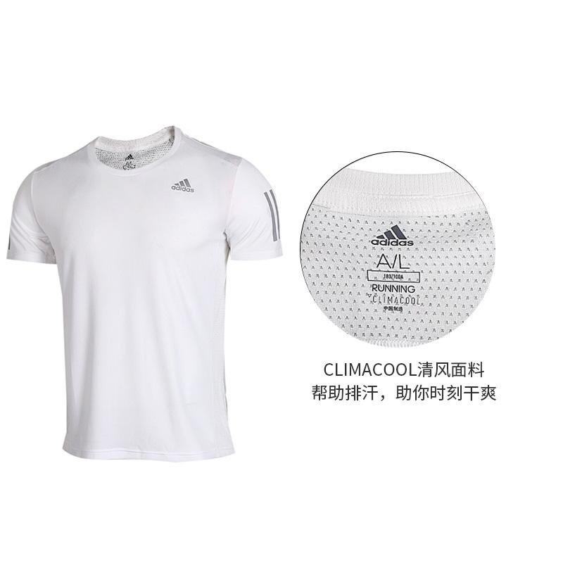 阿迪达斯短袖男2020夏季新款官网旗舰正品男士体恤运动速干T恤男