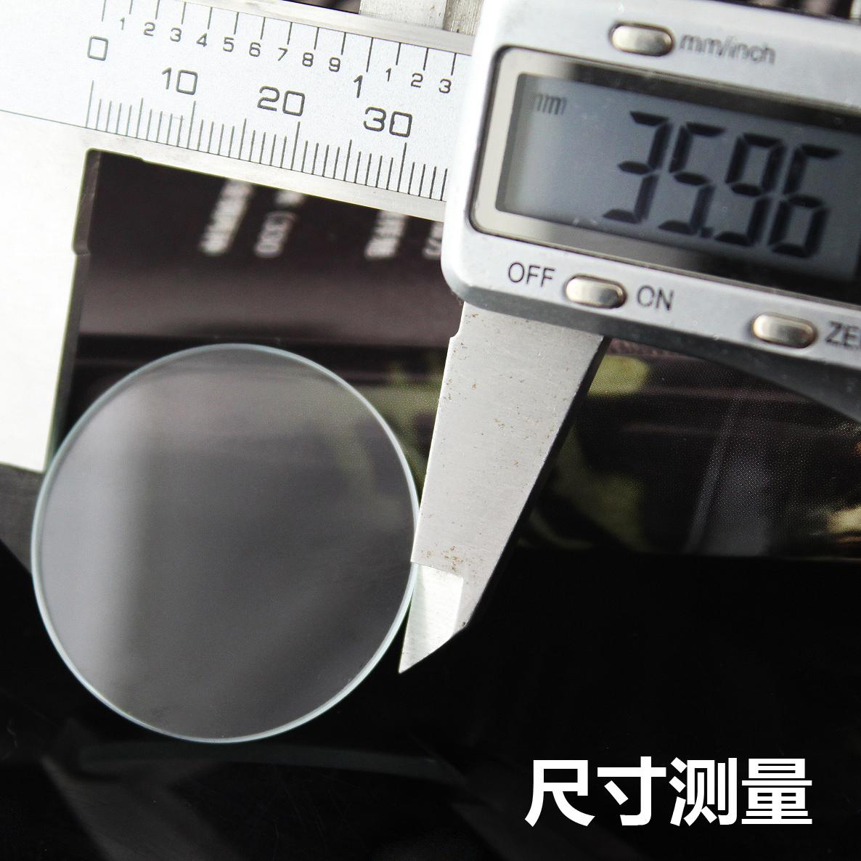 表面玻璃 40mm 24 厚 mm 2.0 表镜表门平面 玻璃表蒙 手表镜面零配件