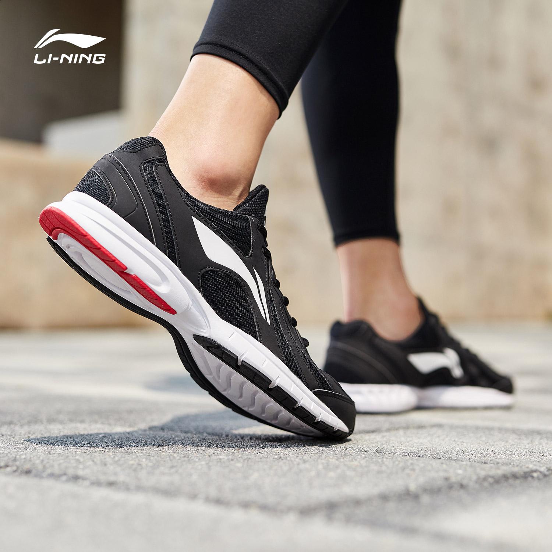 李寧跑步鞋男鞋輕質輕便網面透氣慢跑鞋男士低幫學生運動鞋