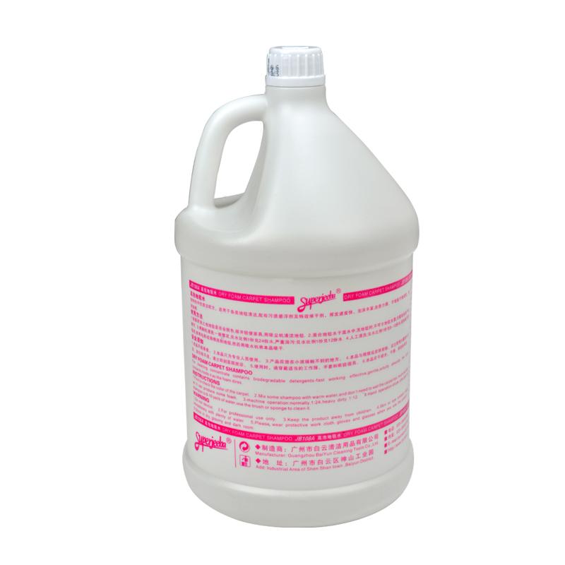 白云洁霸JB108A高泡地毯水清洁剂强力去污清洁液酒店洗地毯大桶装