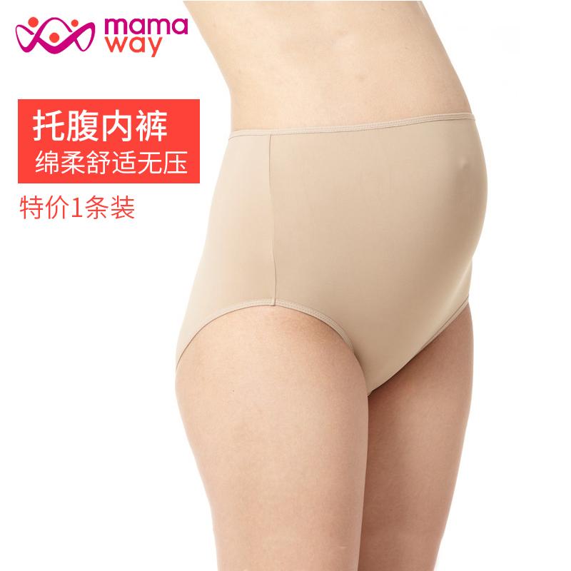 mamaway媽媽喂 孕婦內褲 高低腰舒適孕產婦短褲 單條
