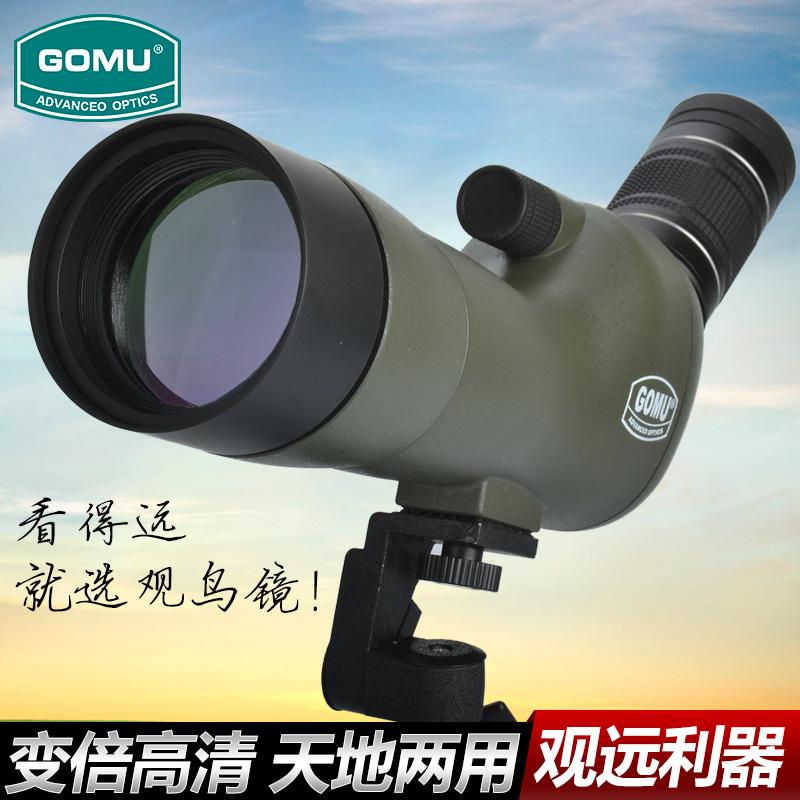 戶外高倍高清一萬米夜視專業單筒手機望遠鏡小型便攜演唱會觀鳥鏡