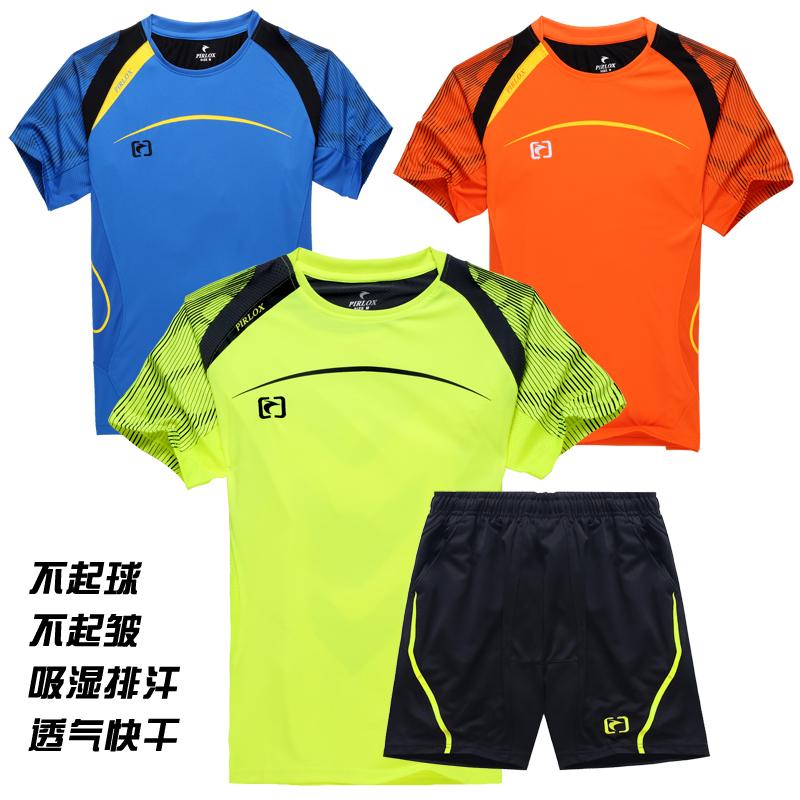 包邮苏迪曼比赛服羽毛球运动服尤汤杯韩国队林丹羽毛球服圆领无袖