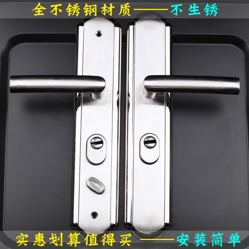不锈钢通用型加厚拉手老式门锁面板手柄配件大门锁 304 防盗门把手
