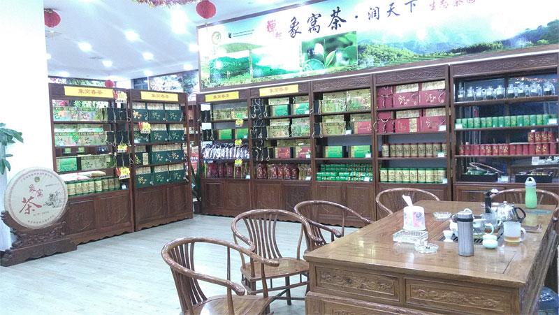 包邮 150g 预售翔顺象窝茶甘醇红茶广东十大名茶之一有机茶红茶叶