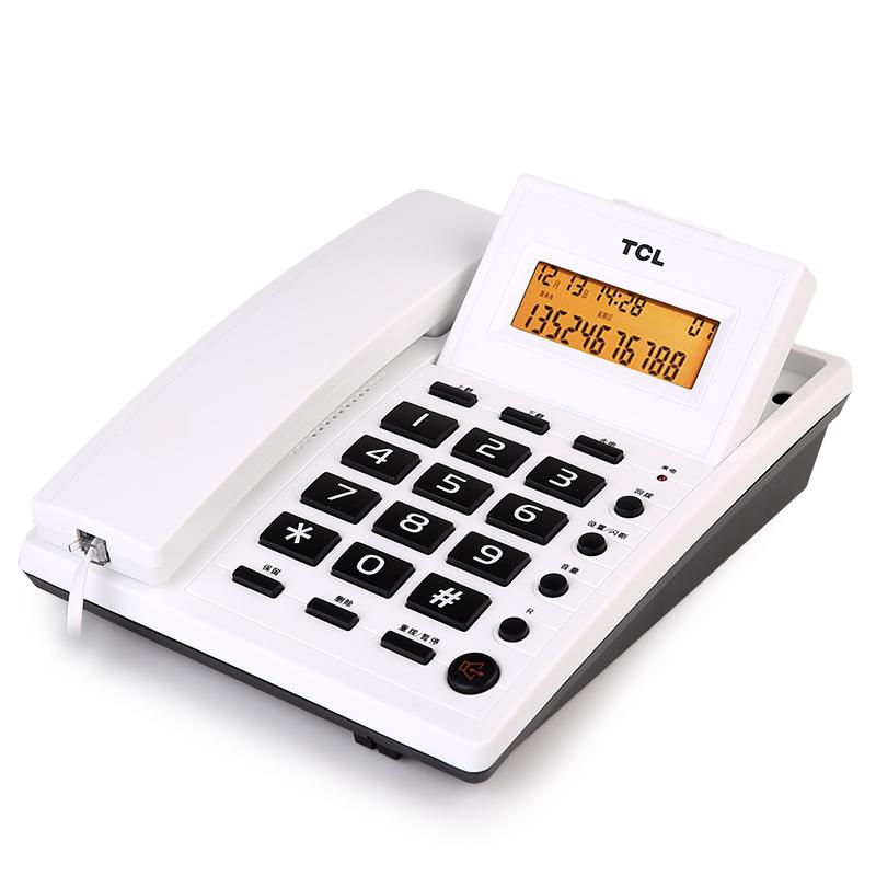 TCL电话机213C电话机办公商务家用电话座机固话挂墙免电池