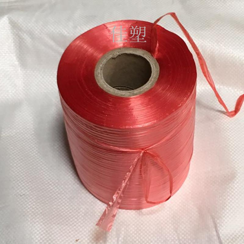 全新自动pe结束带撕裂带纸箱打包绳自产自销厂价