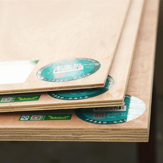 千年舟E1级18mm杨木芯胶合板  实木多层板家具板夹板基层板材床板